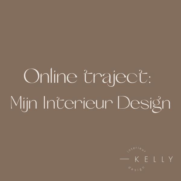 Online interieur ontwerpen - Kelly interieur design